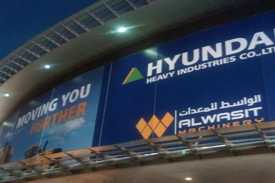 2014年公司隆重参加中东迪拜BIG-FIVE五大行业建材展